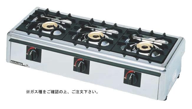 ニュー飯城(自動点火) M-823E 13A (ガス種:都市ガス)【代引き不可】【焜炉】【熱炉】【業務用厨房機器厨房用品専門店】
