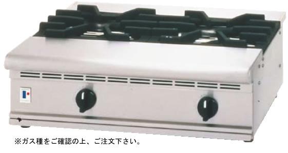 ガス式テーブルコンロ FGTC60-45 (ガス種:プロパン) LPガス【代引き不可】【焜炉】【熱炉】【業務用厨房機器厨房用品専門店】