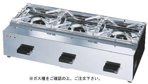 ガステーブルコンロ OZK33 (ガス種:プロパン) LPガス【代引き不可】【焜炉】【熱炉】【業務用厨房機器厨房用品専門店】
