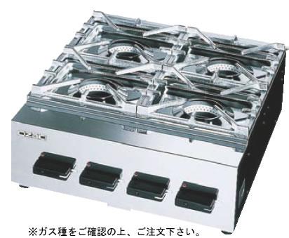 ガステーブルコンロ OZK43 (ガス種:プロパン) LPガス【代引き不可】【焜炉】【熱炉】【業務用厨房機器厨房用品専門店】
