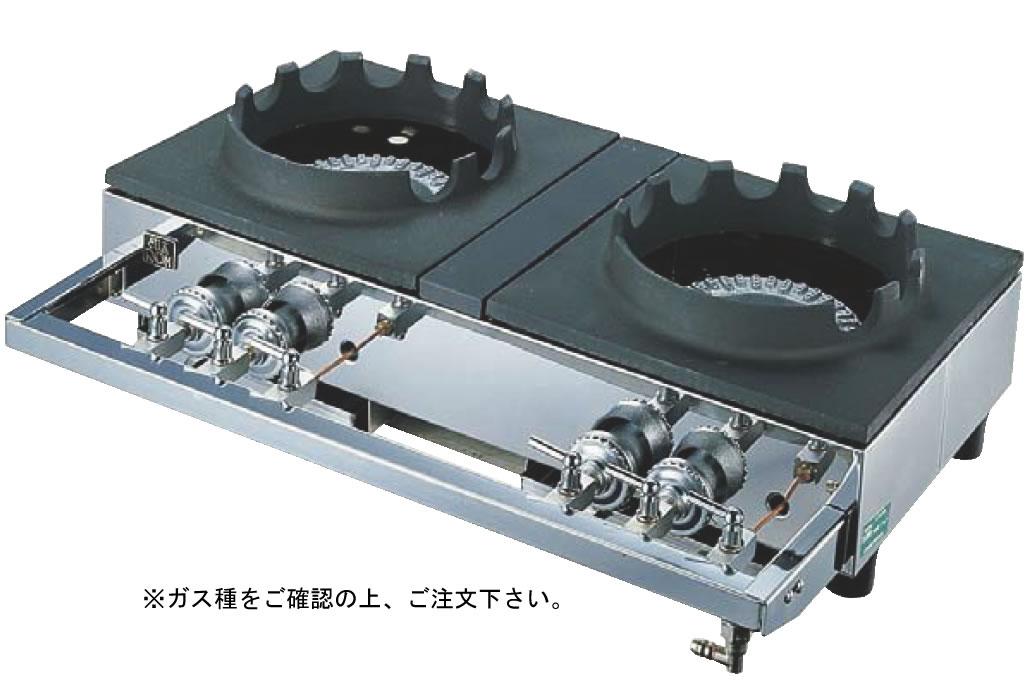 中華レンジ S-2225 (ガス種:プロパン) LPガス【代引き不可】【焜炉】【熱炉】【業務用厨房機器厨房用品専門店】