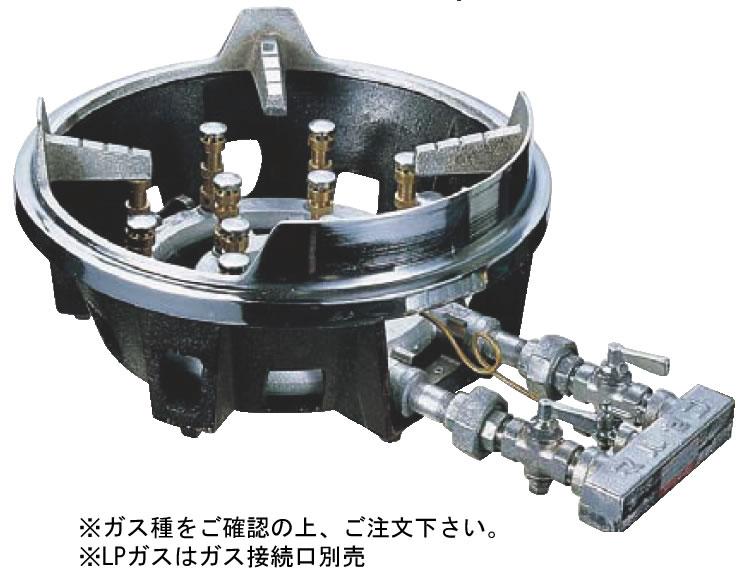 スーパージャンボバーナー MG-12型 13A (ガス種:都市ガス)【代引き不可】【焜炉】【熱炉】【業務用厨房機器厨房用品専門店】