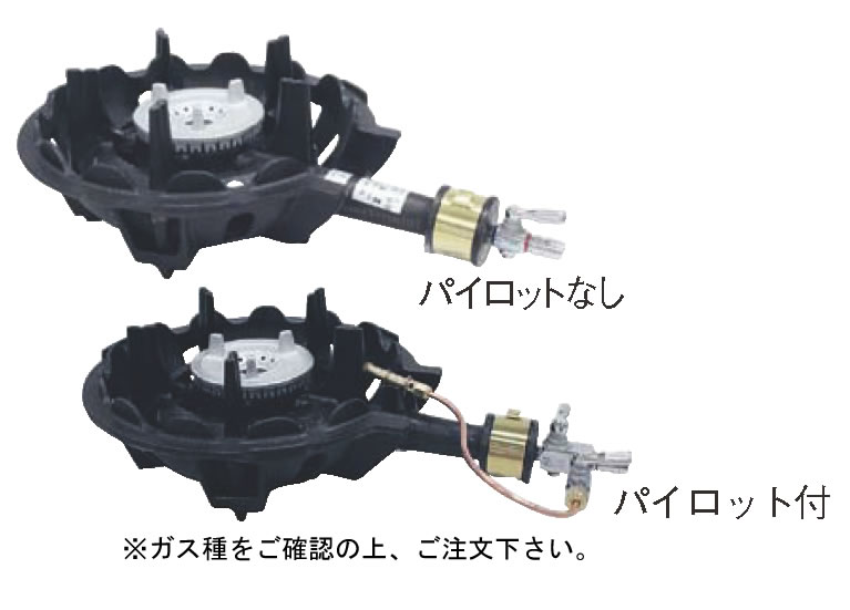 ハイカロリーコンロ 一重型 MDX-108 P無 (ガス種:プロパン) LPG【焜炉】【熱炉】【業務用厨房機器厨房用品専門店】