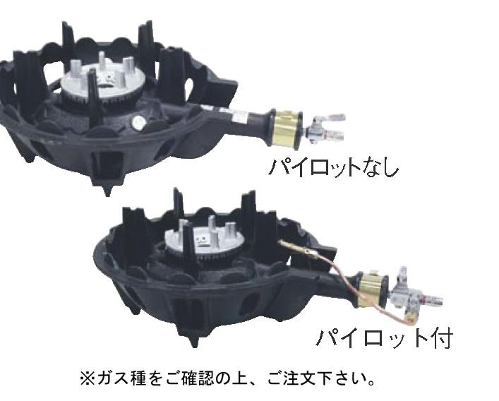ハイカロリーコンロ 一重型 MDX-148P P付 (ガス種:プロパン) LPG【焜炉】【熱炉】【業務用厨房機器厨房用品専門店】