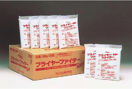 ジョンソン フライヤーファイター (500g×20袋入)【中和剤】【業務用厨房機器厨房用品専門店】