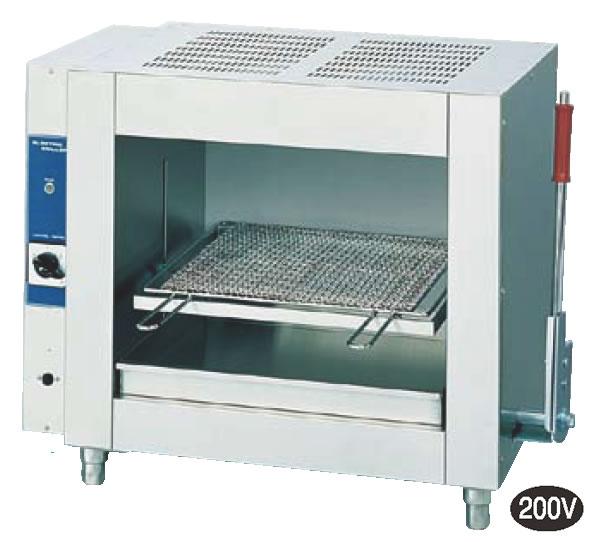 上火式電気魚焼器 GNU-31【代引き不可】【焼き物器】【業務用厨房機器厨房用品専門店】