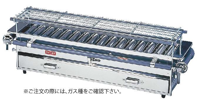 SA18-0強力焼鳥器 (大) (ガス種:プロパン) LPガス【代引き不可】【焼き物器】【業務用厨房機器厨房用品専門店】