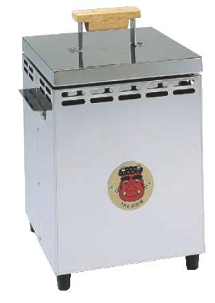 消炭専用「消炭番」 赤鬼三郎 S-300【代引き不可】【業務用厨房機器厨房用品専門店】