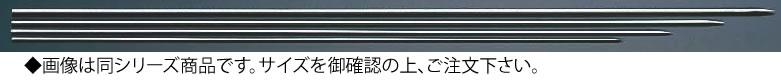 ■お得な10個セット■SA18-8丸魚串(20本) φ2.0×210mm【金串】【業務用厨房機器厨房用品専門店】■お得な10個セット■