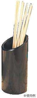 ■お得な10個セット■メラミン 丸型くし立 黒【串入れ】【串立て】【業務用厨房機器厨房用品専門店】■お得な10個セット■