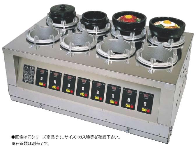 LPガス【代引き不可】【石焼ビビンバ機】【ガステーブル】【ガスコンロ】【業務用厨房機器厨房用品専門店】 (ガス種:プロパン) 全自動石焼機 TB-6型(6ヶ口) マイコン式 釜焼全州