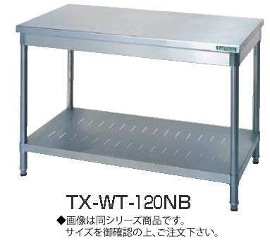 18-0作業台 (バックガード無) TX-WT-150NB【代引き不可】【ステンレス台】【業務用厨房機器厨房用品専門店】