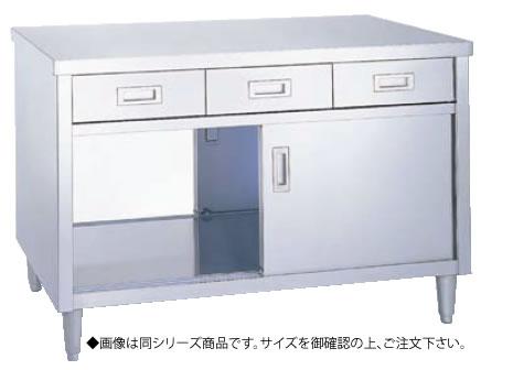 シンコー EDW型 調理台 両面 EDW-15075【引出し付き調理台】【業務用厨房機器厨房用品専門店】【代引不可】