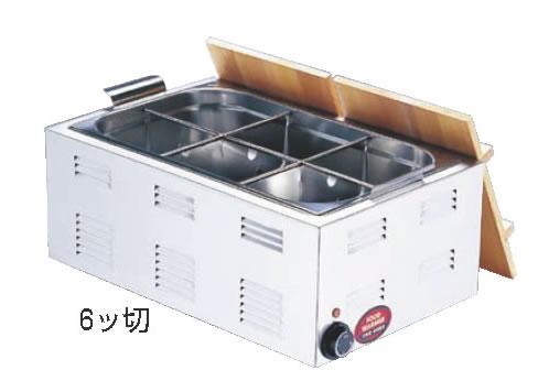 TKG 湯煎式電気おでん鍋 6ッ切【代引き不可】【業務用厨房機器厨房用品専門店】