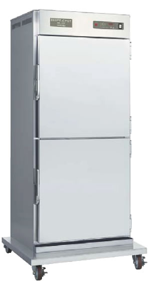 電気温蔵庫 ビーフェポット NB-41F【代引き不可】【業務用厨房機器厨房用品専門店】