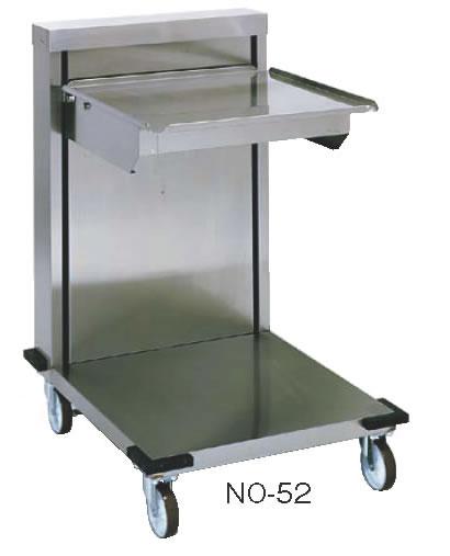 オープンタイプディスペンサー NO-52【代引き不可】【食器カート】【業務用厨房機器厨房用品専門店】