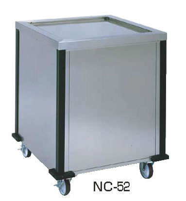 NCタイプディスペンサー NC-52【代引き不可】【食器カート】【業務用厨房機器厨房用品専門店】