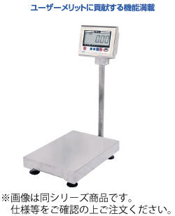 ヤマト 防水形デジタル台はかり DP-6700K-60【代引き不可】【計量器】【重量計】【測量器】【業務用厨房機器厨房用品専門店】