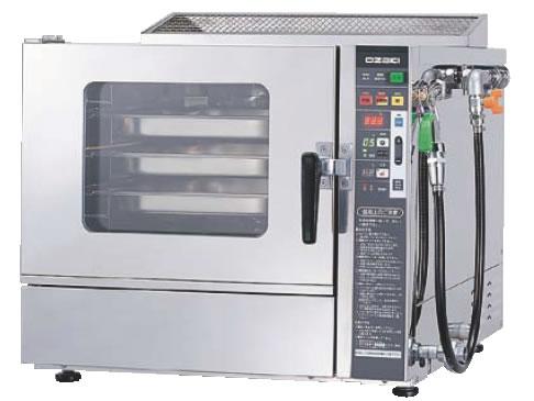 ガスコンベクション スチームオーブン OZCSO-34 都市ガス【代引き不可】【業務用厨房機器厨房用品専門店】