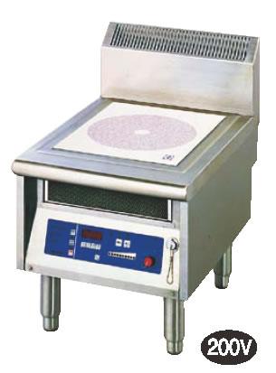 電磁調理器ローレンジタイプ MIR-5L【代引き不可】【焜炉】【熱炉】【電磁誘導】【業務用厨房機器厨房用品専門店】