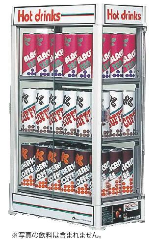 電気卓上型缶ウォーマー CW54-R3【代引き不可】【ホットケース】【カンウォーマー】【業務用厨房機器厨房用品専門店】