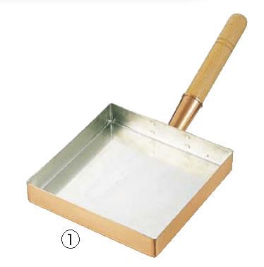 SA銅 玉子焼 関東型 30cm【だし巻き】【伊達巻パン】【業務用厨房機器厨房用品専門店】