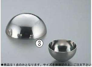 マトファ 18-10ボンブ型 340407 φ180mm【製菓用品】【業務用厨房機器厨房用品専門店】