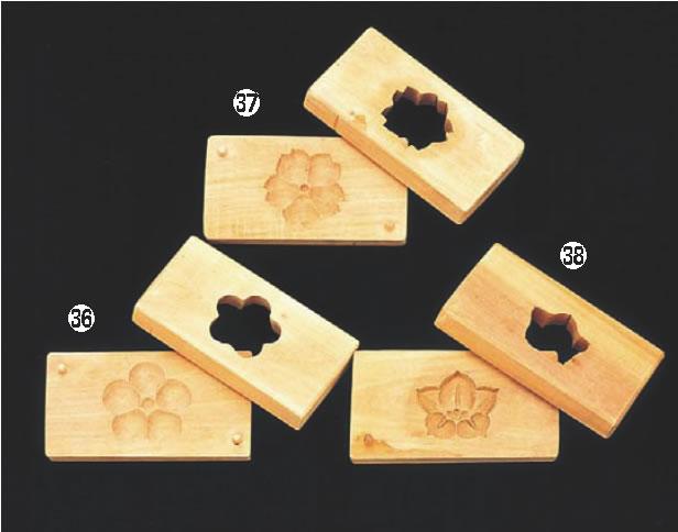 手彫物相型 1ツ取り (サクラ材) 桔梗 【手彫り物相型】【引菓子 小物 季節物】【製菓用品】【和菓子用品 アメ細工類】【業務用厨房機器厨房用品専門店】