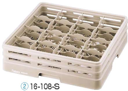 レーバン ステムウェアラック フルサイズ 16-220-S 【グラスラック ステムウェアラック】【洗浄用ラック】【Raburn】【食器洗浄機用ラック】【業務用厨房機器厨房用品専門店】