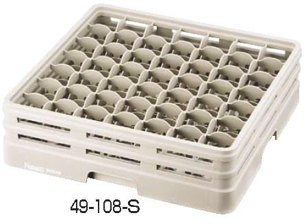 レーバン ステムウェアラック フルサイズ 49-89-S 【グラスラック ステムウェアラック】【洗浄用ラック】【Raburn】【食器洗浄機用ラック】【業務用厨房機器厨房用品専門店】