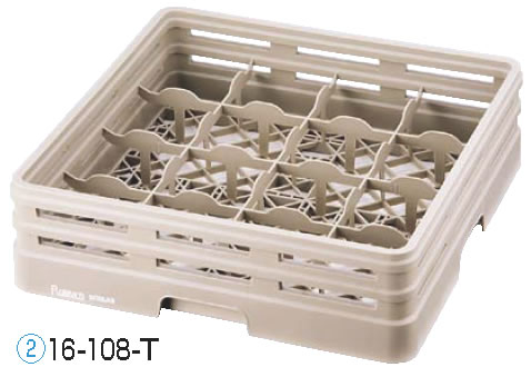 レーバン グラスラック フルサイズ 16-146-T 【カップラック グラスラック】【洗浄用ラック】【Raburn】【食器洗浄機用ラック】【業務用厨房機器厨房用品専門店】
