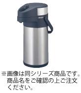 タイガー ステンレスエアーポット MAB-A300(3.0L)【魔法瓶】【まほうびん】【業務用厨房機器厨房用品専門店】
