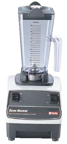 バイタミックス ドリンクマシーン 10095 2スピード【代引き不可】【喫茶用品】【ジューサー】【業務用厨房機器厨房用品専門店】