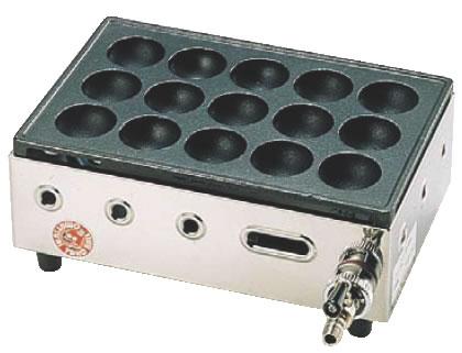 高級たこ焼器 Y-03D(15穴) LPガス【縁日用品】【業務用厨房機器厨房用品専門店】
