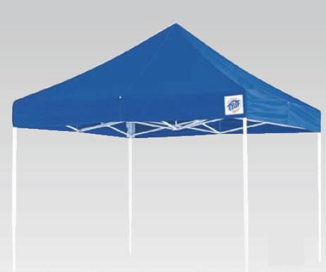 イージーアップデラックステント DX-30 ブルー【代引き不可】【キャンプ用品】【業務用厨房機器厨房用品専門店】
