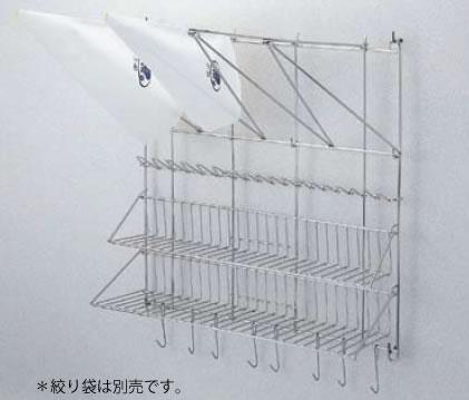 SA18-8バックドライヤー【業務用厨房機器厨房用品専門店】