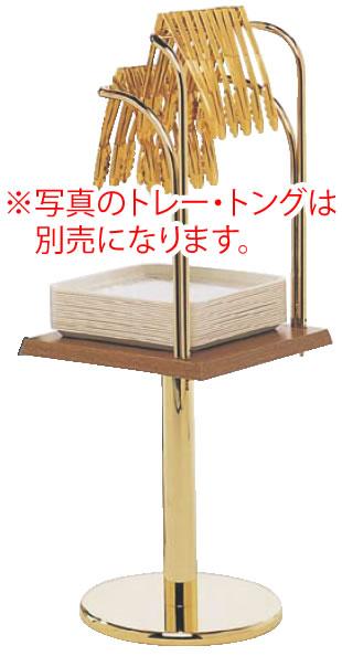 【日本未発売】 シンプル セルフスタンド P-67-G【代引き不可】【パン屋】【業務用厨房機器厨房用品専門店】, 空間工房リンクル:1e58099b --- construart30.dominiotemporario.com
