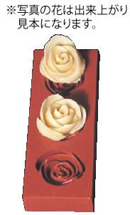デコレリーフ ゴム製モルド ローズ 0655【製菓用品】【業務用厨房機器厨房用品専門店】