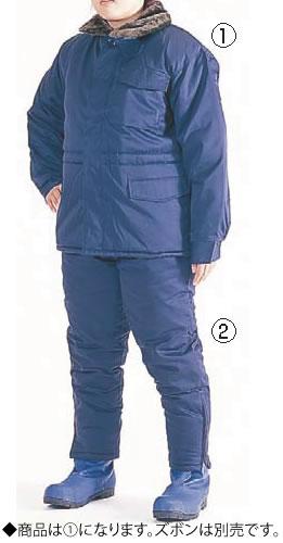 超低温 特殊防寒服MB-102 上衣 M【防寒着】【ユニフォーム 作業着】【業務用厨房機器厨房用品専門店】