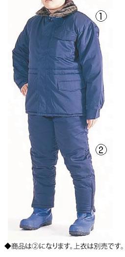 超低温 特殊防寒服MB-102 ズボン LL【防寒着】【ユニフォーム 作業着】【業務用厨房機器厨房用品専門店】