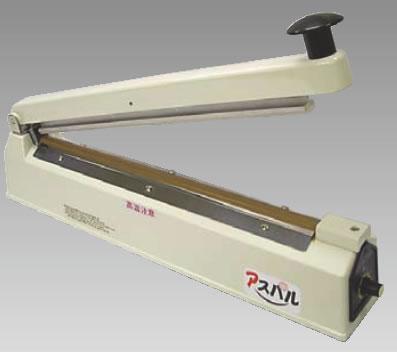電子式インパルスシーラー CS-400【代引き不可】【包装機械 シーラー】【業務用厨房機器厨房用品専門店】