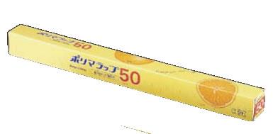 信越ポリマラップ 50 幅60cm (ケース単位20本入)【ラップ】【保存用品】【業務用厨房機器厨房用品専門店】