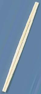 割箸 竹利久 21cm (1ケース3000膳入)【はし】【箸】【割り箸】【業務用厨房機器厨房用品専門店】