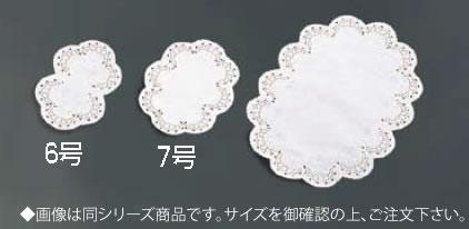 レースペーパー小判型(300枚入) 24号【業務用厨房機器厨房用品専門店】