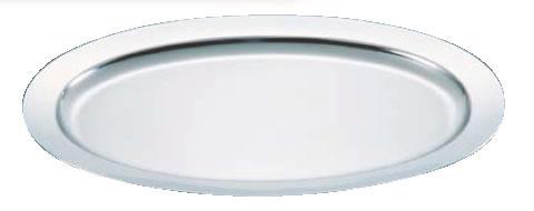 UK18-8プレーンタイプ小判皿 22インチ【バイキング ビュッフェ】【バンケットウェア】【皿】【18-8ステンレス】【業務用厨房機器厨房用品専門店】