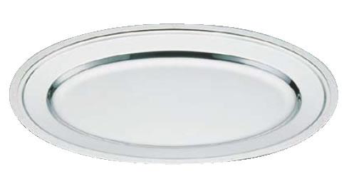 SW18-8モンテリー小判皿 (魚皿兼用)40インチ【代引き不可】【バイキング ビュッフェ】【バンケットウェア】【皿】【18-8ステンレス】【業務用厨房機器厨房用品専門店】