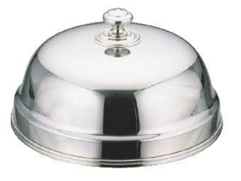 UK18-8丸皿カバー 24cm【バイキング ビュッフェ】【バンケットウェア】【皿】【18-8ステンレス】【業務用厨房機器厨房用品専門店】