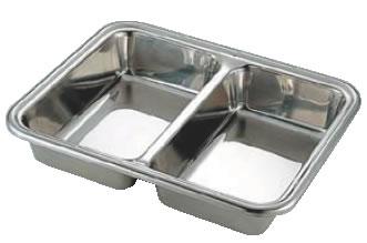 UK18-8エスコフェデッシュ ダブル【バイキング ビュッフェ】【バンケットウェア】【皿】【18-8ステンレス】【業務用厨房機器厨房用品専門店】