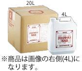 多目的洗剤 アクアテクノ550 4L【掃除用品】【清掃用品】【洗剤】【業務用厨房機器厨房用品専門店】