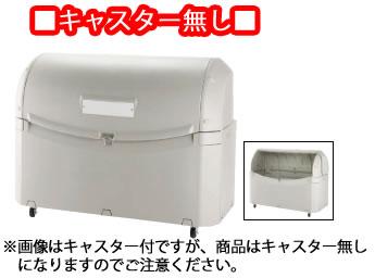 ワイドペールST 800(800L) キャスター無【代引き不可】【業務用厨房機器厨房用品専門店】